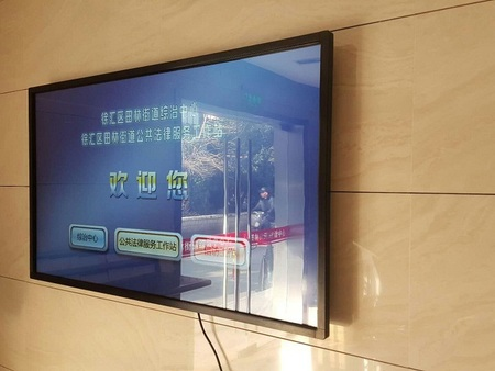大屏LED液晶监视器