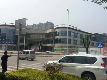 彬县义乌商城