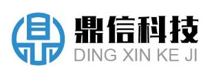 漳州鼎信网络科技有限公司