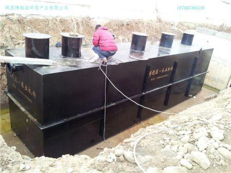 西安污水處理-污水的深度處理