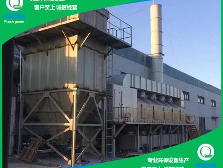 喷涂废气治理-蓄热式焚烧炉-高效节能废气治理