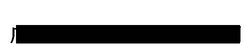 万博max手机版海湾万博man电脑版综合市场有限公司