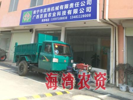 万博manbetx官网入口农机配件市场 农业机械批发市场