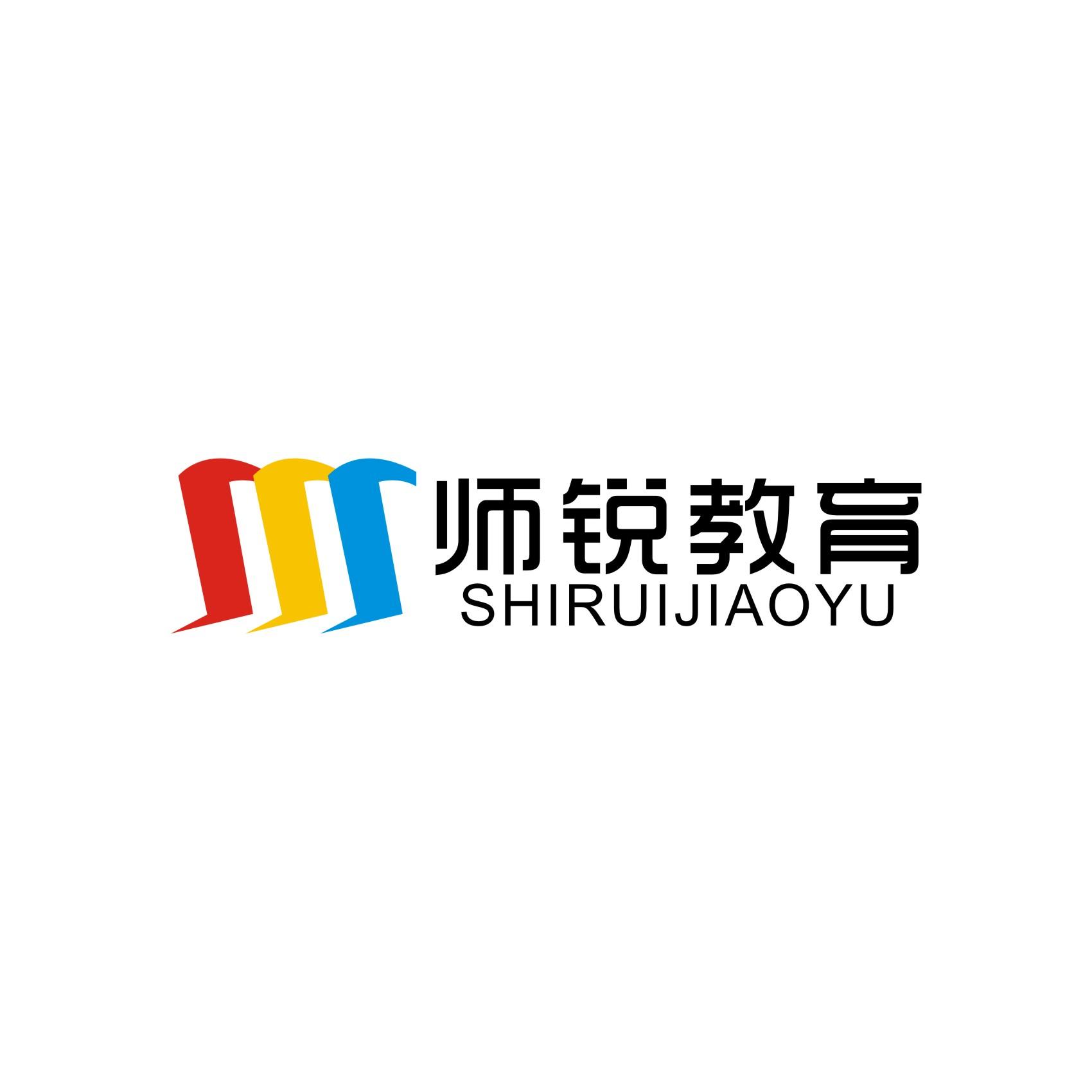 内蒙古师锐教育咨询服务有限公司