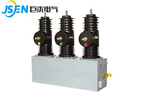 AB-3S戶外高壓永磁真空斷路器