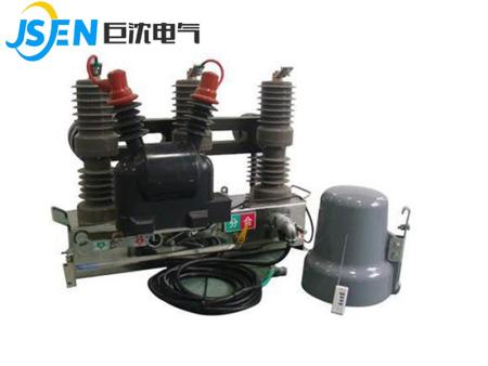 ZW32yd高壓真空斷路器