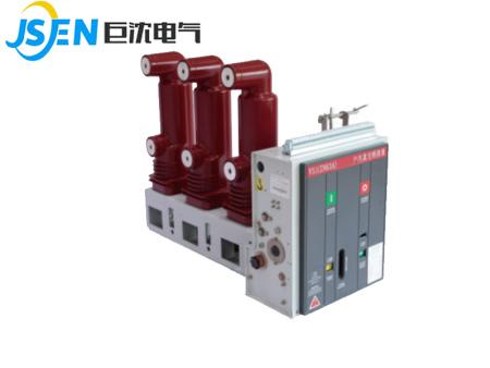 VS1-12固定式(側裝)戶内高壓真空斷路器