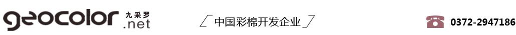 安阳极速赛车计划手机软件-魔方pk拾计划助手_北京pk10做号计划软件_北京pk10哪个计划最好商贸有限责任公司
