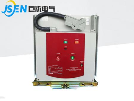 VS1-12手車式戶内高壓真空斷路器