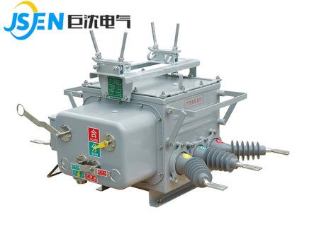 ZW20高壓真空斷路器