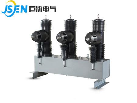 ZW32-40.5高壓真空斷路器