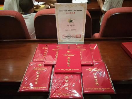 你了解珠算的历史吗,珠算之名见于汉朝徐岳撰写的《数术记遗》。