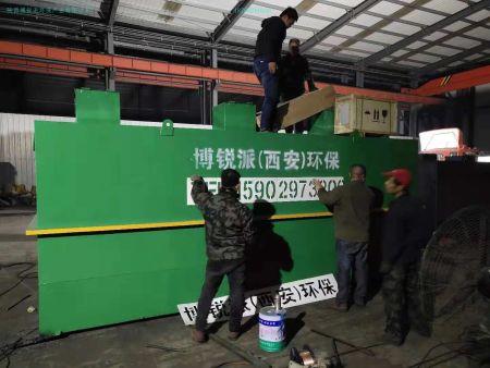 西安污水處理設備生產廠家