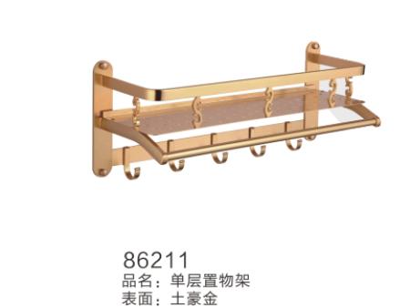 浴室挂件CK-211