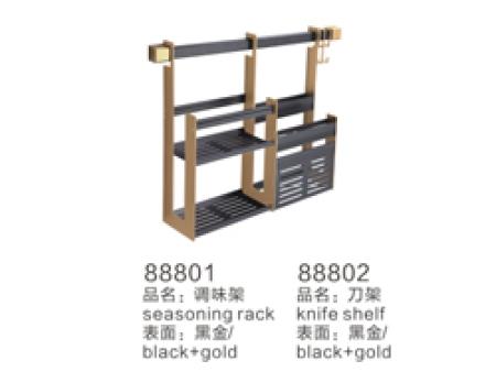 浴室挂件 CK-801/802