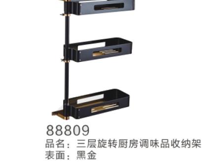 浴室挂件CK-809