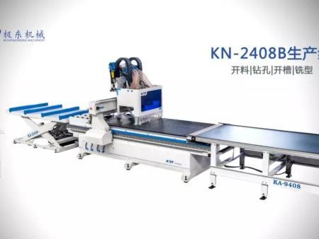 四主轴加工中心KN-2408B生产线 CNC machine KN-2408B