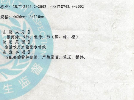 CCI20180717_0006