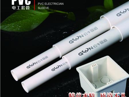 PVC电工管套