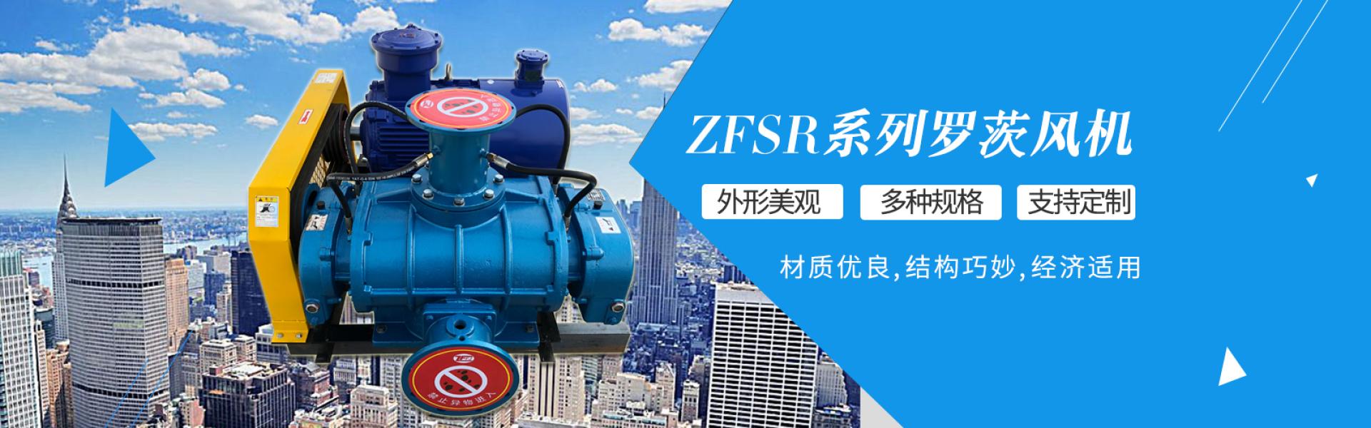 ZFSR系列特殊介質輸送風機,適用于煤氣、沼氣、天然氣等