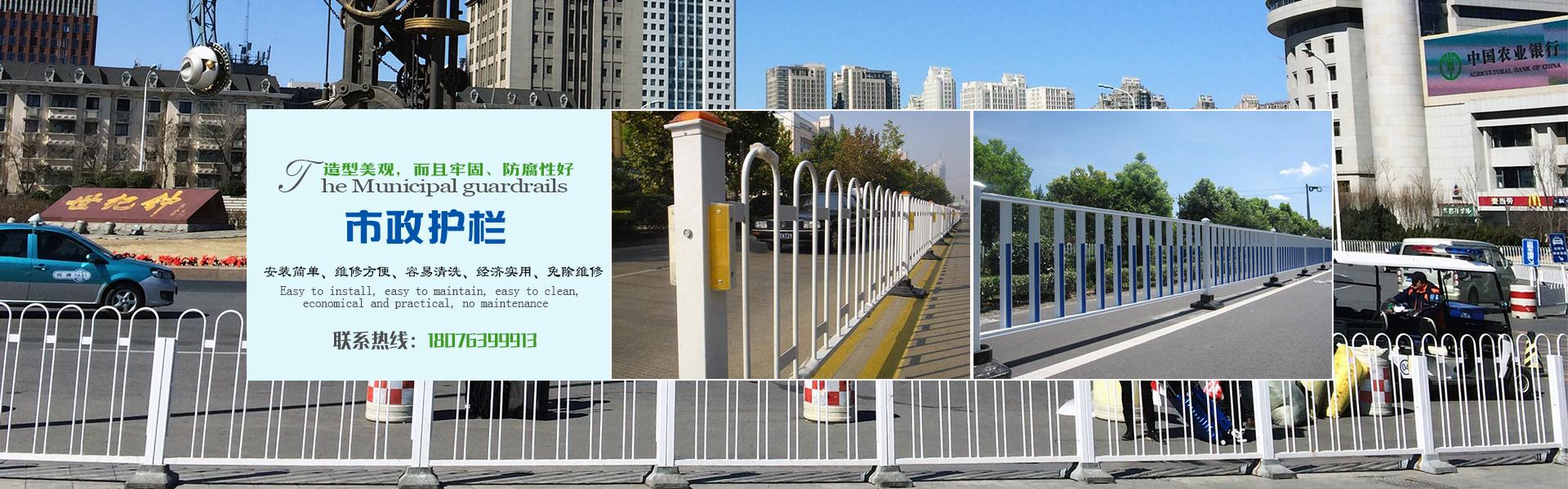 广西护栏,市政护栏