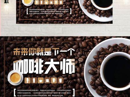茶饮技术培训