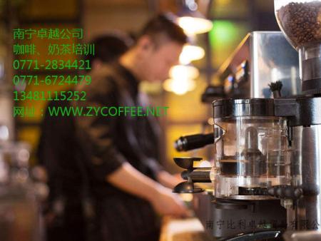 咖啡奶茶茶饮技术培训