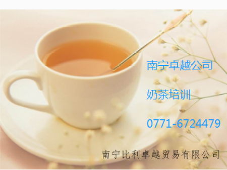咖啡奶茶技术培训