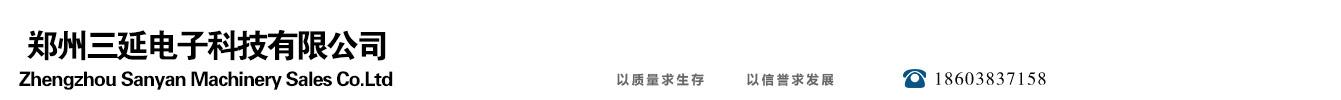 石家庄龙8机械设备销售有限公司
