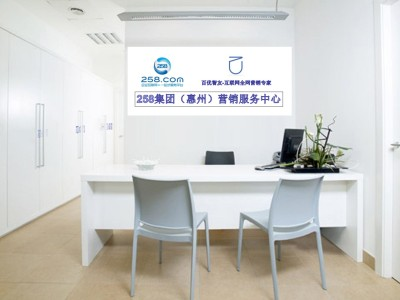 惠州网络推广|小程序公众号定制开发|网站建设seo优化|自媒体全网推广|百优智友网络
