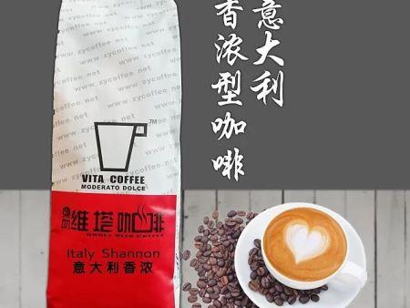 维塔意大利浓香型咖啡豆