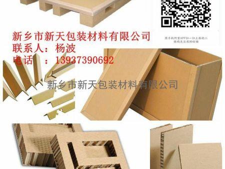 新天包装蜂窝纸制品产品展示