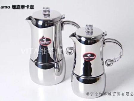 原装Tiamo 513螺旋摩卡壶espresso意式咖啡壶HA2289 HA2290 4-6人