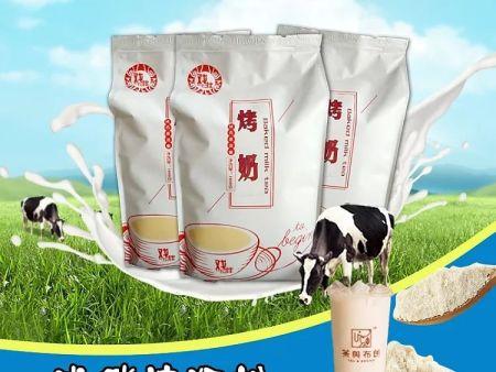 益禾堂烤奶专用原料烤奶粉