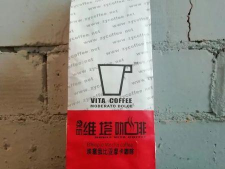 维塔埃塞俄比亚摩卡咖啡豆