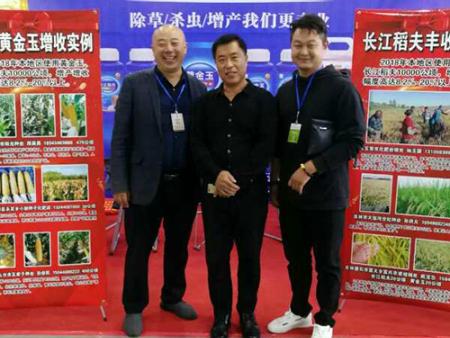 贵州万博mantex手机化工吉林农资展会风采欣赏,除草/杀虫/增产我们更专业