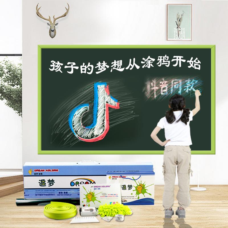 涂鸦墙膜可以做DIY的造型吗?