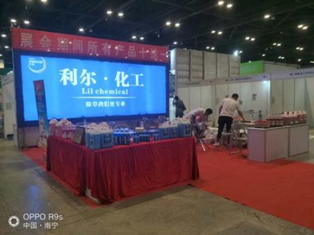 万博mantex手机化工参加南宁展会现场展示