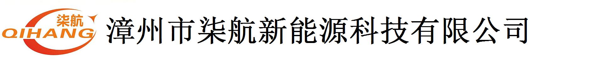 宝盈娱乐平台注册