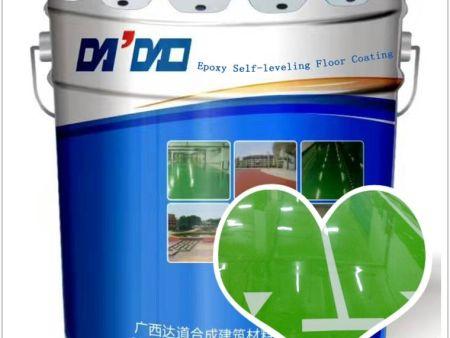廣西達道已通過ISO9000質量管理體系認證