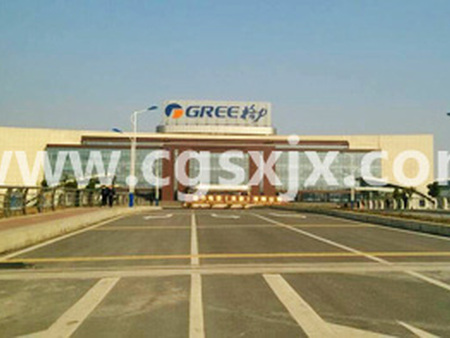 格力电器(芜湖)有限公司 (2)