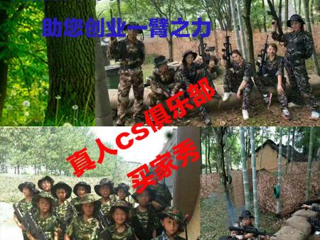 在必威中国cs中怎样尽可能的击中敌人?