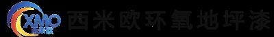 陝西久草影院建築材料有限公司