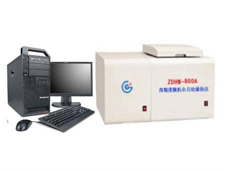 ZDHW-800A型高精度微机全自动量热仪