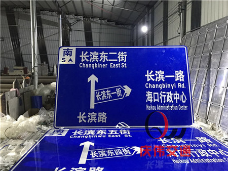 道路标牌供应