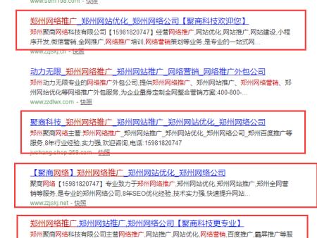 郑州网站建设多少钱