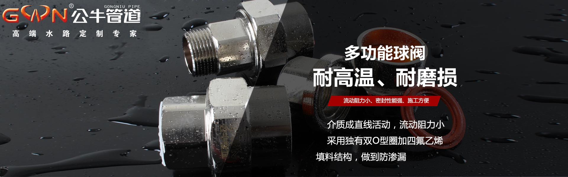 辽宁PE管,辽宁PP-R管,辽宁地热管,沈阳稳态管,沈阳分水器