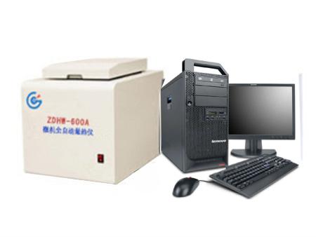 ZDHW-600A型微机全自动量热仪