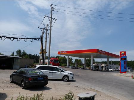 沈阳仙岛石油加油站