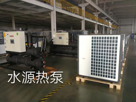 水源热泵、地源热泵、空气能热泵技术